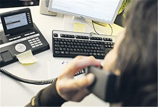 Muslimische Telefonseelsorge
